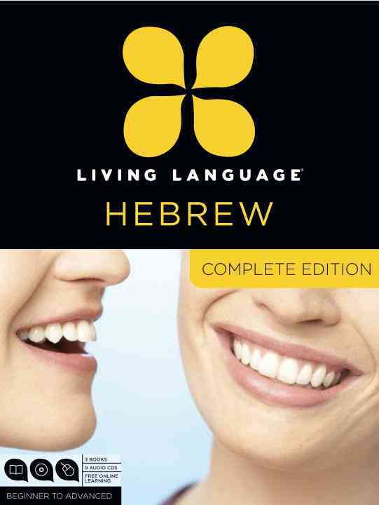 Living Language Hebrew Complete By Living Language (COR)/ Shaked Pasman, Amit